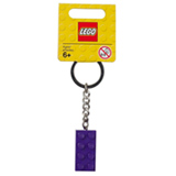 LEGO Chaveiro - Bloco Roxo de LEGO
