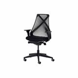 Cadeira Ergonomica Escritorio Grid Diretor Preta Base Giratoria Altura Ajustavel