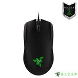 Mouse Gamer Abyssus 2014 Preto e Verde - Razer
