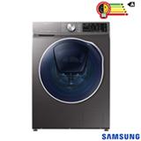 Imagem de Lava e Seca Samsung QDrive WD10N64FOOX 10,2KG